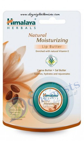 NATURAL MOISTURIZING LIP BUTTER (HIMALAYA) 10GM